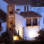 Hotel Pictures: Casa Rural Canchalejo, Montánchez