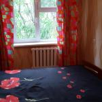 Apartments on Gubina 33, Yakutsk