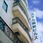 Hotel Takamatsu Hills, Takamatsu