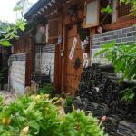Namhyeondang Hanok Guesthouse, Seoul