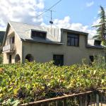 Guest House Shuamta, Telavi