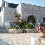Luxury Residence Kafiona,  Kafióna