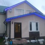 Holiday Home Green Garden,  Petrozavodsk