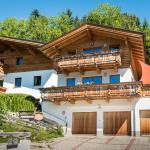 Fotografie hotelů: Chalet Schlossblick, Vomp