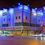 Al Ghazal Hotel, Al Hofuf