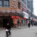 Ningbo Tonghui Inn, Ningbo