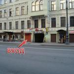 A-Hotel, Saint Petersburg