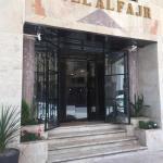 Hôtel Al Fajr,  Oujda