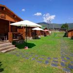 Hotel Pictures: Cabañas Madarsu, Vigo de Sanabria