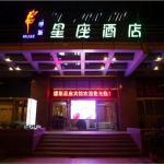 Shenyang Muse Star Hotel,  Shenyang