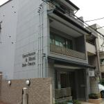 Shijo Omiya Guesthouse and Hotel, Kyoto