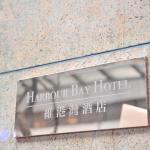 Harbour Bay Hotel, Hong Kong
