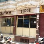 Hotel Chaitanya Lodge,  Bangalore