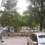 Apartment at prospekt Tupoleva 20, Ulyanovsk