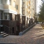 Apartment Sofia 1, Volgograd