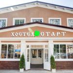 Hostel Start, Moscow