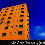 Bras Palace Hotel, Sao Paulo