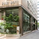 Pearl Hotel Yaesu, Tokyo