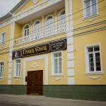 Hotel Grand Yelets,  Yelets