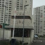 Apartments Serena Lodge 2