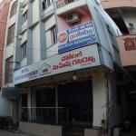 Hotel Mahesh Residency,  Hyderabad