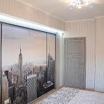 Apartment Baikal City on Tsivileva, 34,  Ulan-Ude