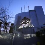 APA Hotel Tokyo Itabashi, Tokyo