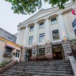Kaiyue International Hostel, Qingdao