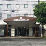 Hotel Crown Hills Tokuyama, Shunan