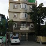 Pandora Motel, Yangon