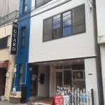 Guest House Guard, Osaka