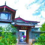 Lijiang Resort Villa, Lijiang
