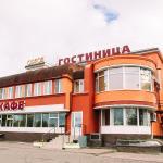 Hotel Orion, Nizhny Novgorod