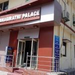 Hotel Bhagirathi Palace, Tapovan