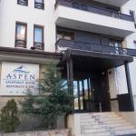 Apartment 303 in Aparthotel Aspen, Bansko