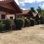 Somjai Resort, That Phanom