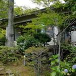 Mizu no Kaori, Hakone