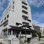 Hotel Heisei,  Fuefuki