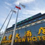 Senjing Hotel,  Shanghai