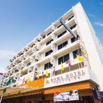Roma Hotel,  Khon Kaen