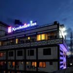 Hotel Nahar Manchester Inn, Coimbatore
