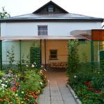 Guest House V Gostyah U Yuli,  Suzdal