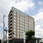 Hotel Route-Inn Hita-Ekimae, Hita