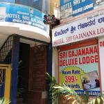 Hotel Sri Gajanana, Bangalore