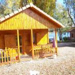 Hotel Pictures: Camping La Motte Flottante, La Freissinouse