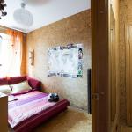 Ippo HomeStay,  Moscow