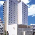 Cypress Garden Hotel, Nagoya