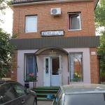 Guest House Lime, Rostov on Don