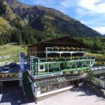 Pension Alpin,  Sankt Leonhard im Pitztal