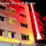 Shree Krishna International Hotel And Resort, Kolkata